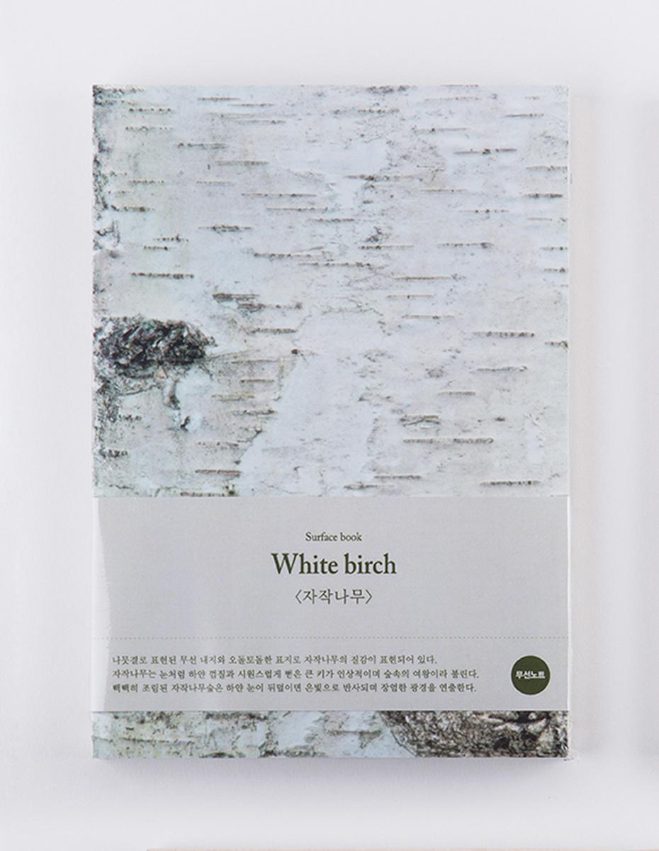 Carnet White Birch